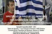 Spectacle en faveur des mineurs défavorisés de Salonique